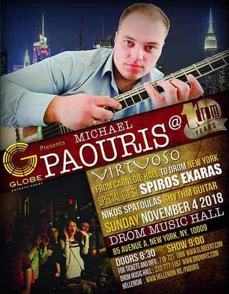 Michael Paouris – Live in New York