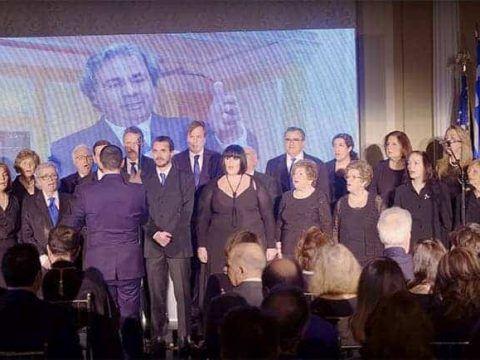 Εκδήλωση τιμής στον Νίκο Μούγιαρη