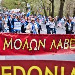 Spartans-Kalasha-Gilgit Baltistan Declare: Macedonia is Greek