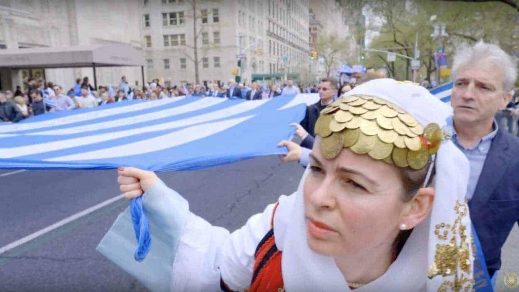 The Flag of the Greek Hero Konstantinos Katsifas in New York