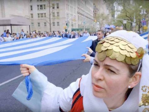 The Flag of the Greek Hero Konstantinos Katsifas in New York