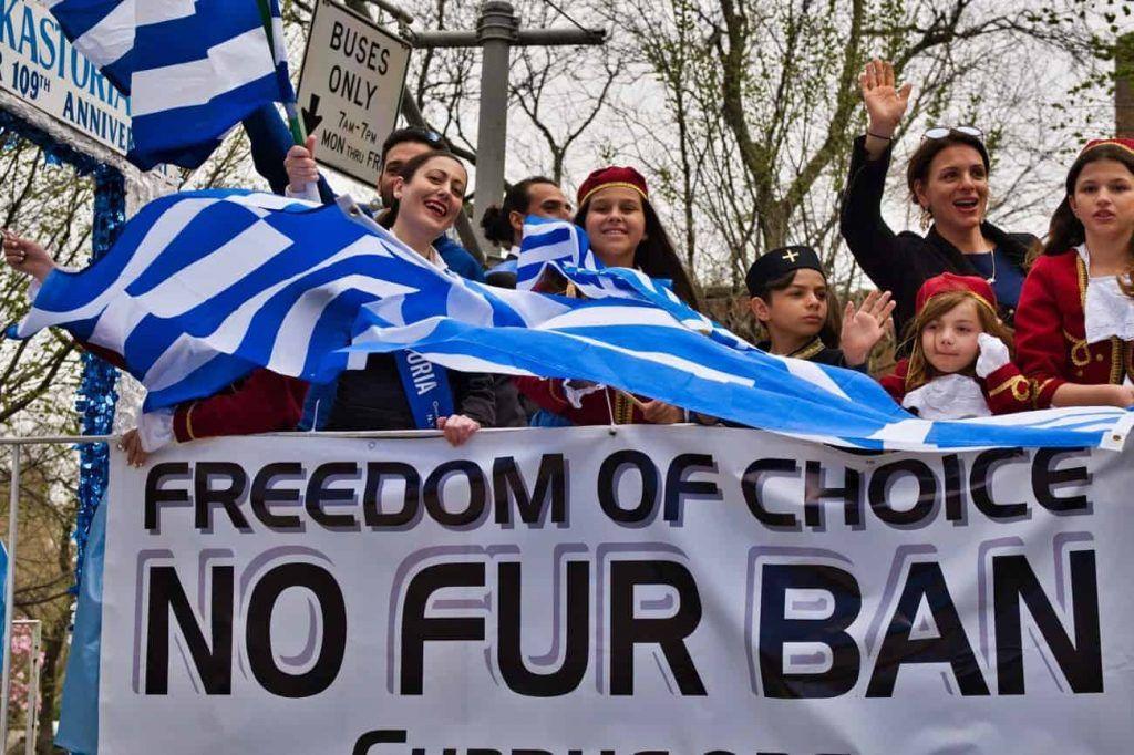 Ηχηρό το μήνυμα των Καστοριανών κατά της απαγόρευσης της γούνας και το Σκοπιανό ζήτημα