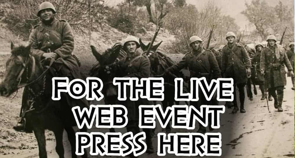 Ηρωικός Ελληνισμός – Διαδικτυακή Εκδήλωση