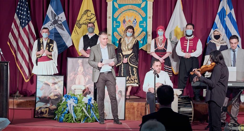 200 Χρόνια από την Επανάσταση 25η Μαρτίου εκδήλωση της Ομοσπονδίας Ελληνικών Σωματείων
